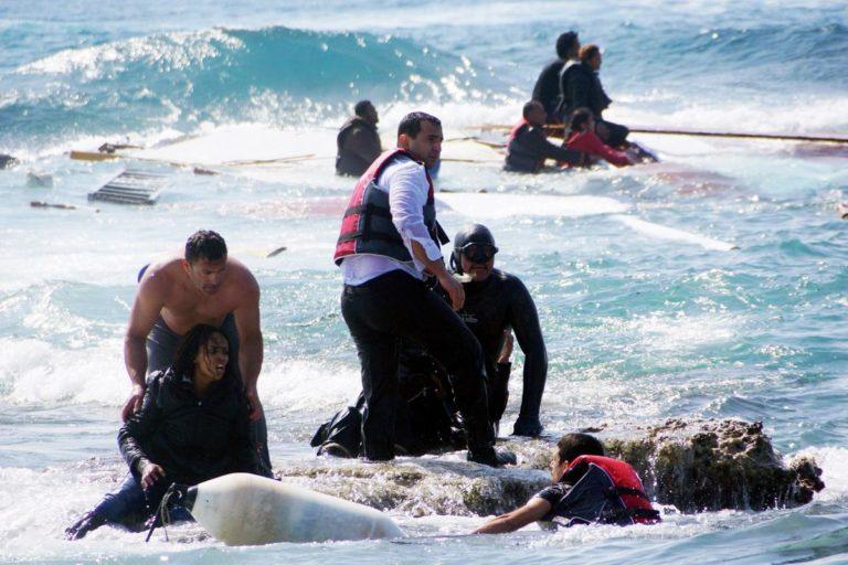 I migranti forzati: l'Europa e la sindrome dell'invasione