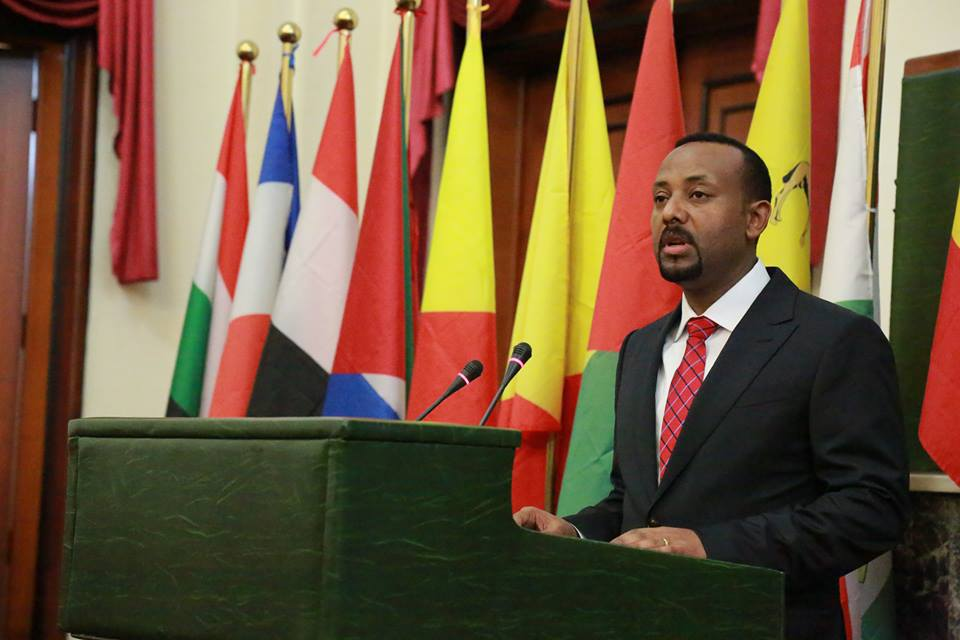 Oromo etiopia #1